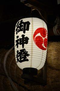 japan-630516_1280
